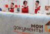 МФЦ в Москве возобновят работу с 25 мая